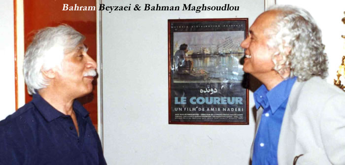 Bahram Beyzaie, A Mosaic Of Metaphors, a must see